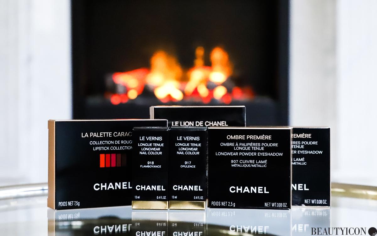 Maximalisme de Chanel Collection Libre 2018