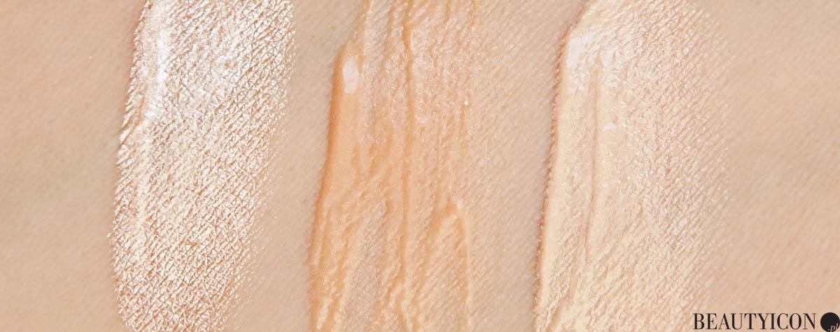 Yonelle Metamorphosis rozświetlacz, Kiehl's Glow Formula Skin Hydrator