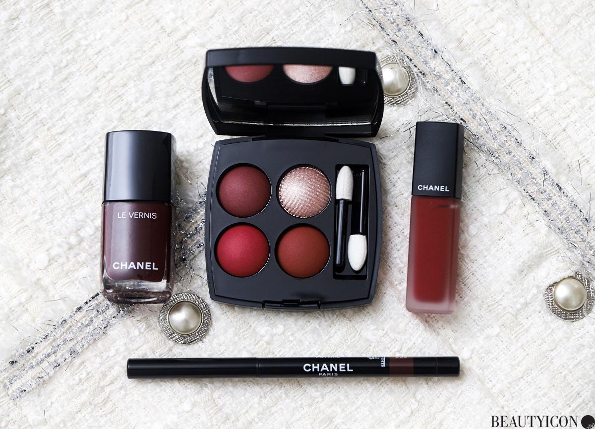 Paleta Cieni Chanel Candeur Et Experience Makijaż 2020