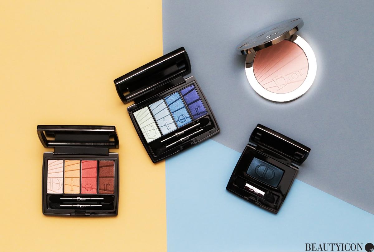 Dior Colour Gradation 2017, Dior Wiosna Makijaż, Dior Blue Gradation, Dior Coral Gradation