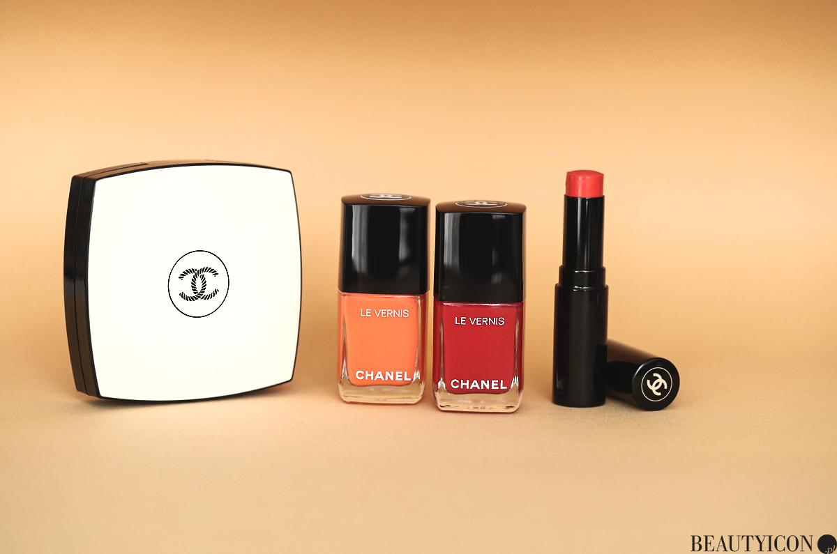 Chanel Les Beiges Summer of Glow 2020 Le Vernis Lip Balm Intense