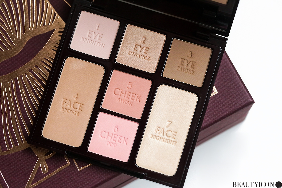 Charlotte Tilbury Natural Beauty Palette