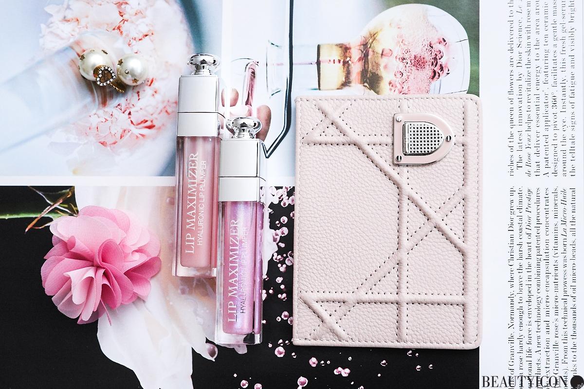 Dior lip maximizer 2019