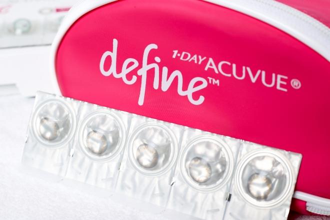 Soczewki 1 Day Acuvue Define Natural Shimmer