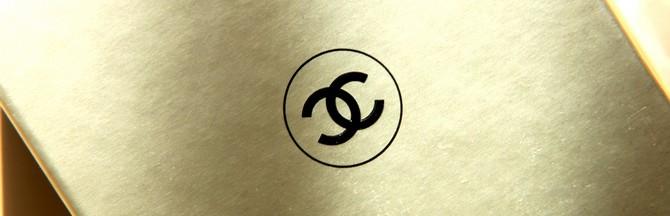 Wyjątkowa pielęgnacja od Chanel