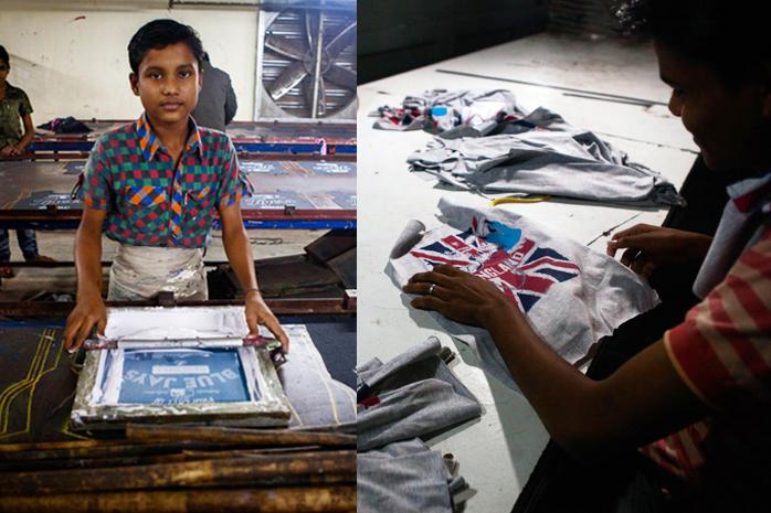 fabryka kambodza