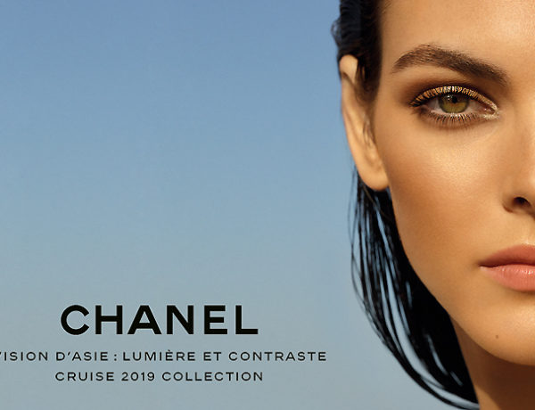 chanel beautyicon cruise makeup 2019