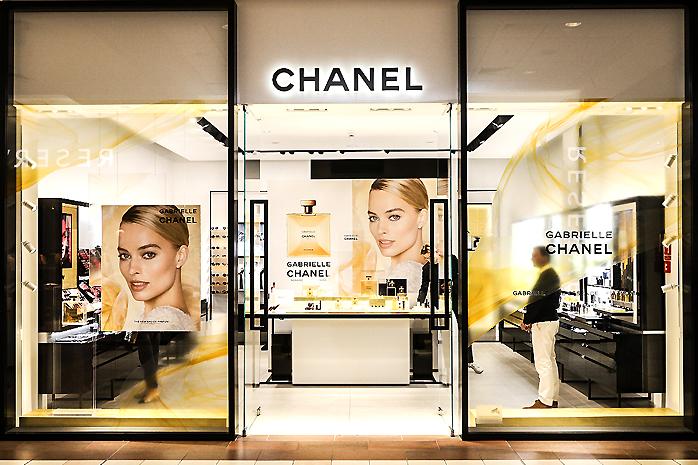 Chanel Gabrielle Essence butik